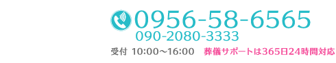 0956586565